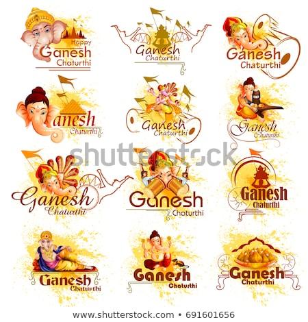 artistic lord ganesha design for ganesh chaturthi festival Stock photo © SArts
