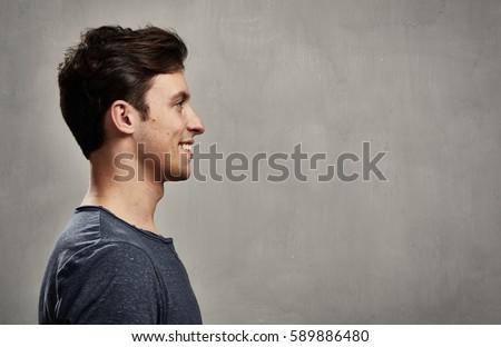 Male Caucasian teen profile portrait. Stock photo © iofoto