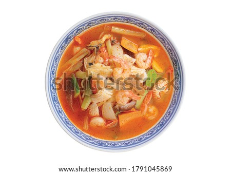 Delicious soup with shrimp on white porcelain plate isolated on white background. Vector cartoon clo Stock photo © Lady-Luck