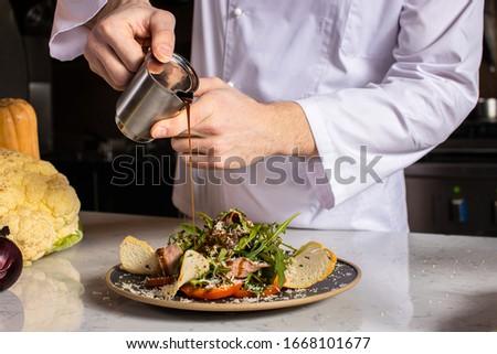 Prepairing salad Stock photo © RazvanPhotography