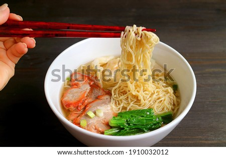 Grabbing chinese vegetables Stock photo © TheProphet