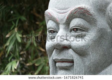 chinese · steen · standbeeld · man · gezicht · ontwerp - stockfoto © craig