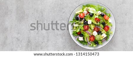 ストックフォト: 混合した · サラダ · チーズ · クローズアップ · 新鮮な · 務め