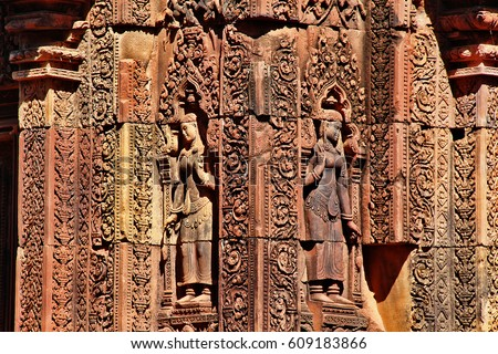 顔 森林 礼拝 アジア 宗教 寺 ストックフォト © soonwh74