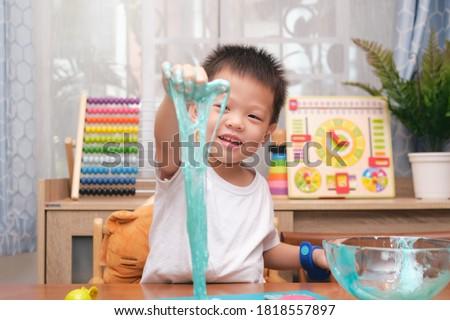 Kid мальчика глина иллюстрация мало улыбаясь Сток-фото © lenm