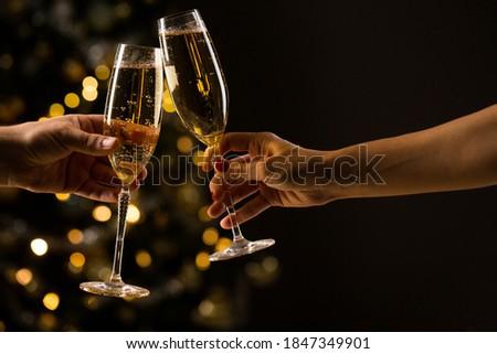 Foto d'archivio: Felice · amici · champagne · occhiali · party · celebrazione