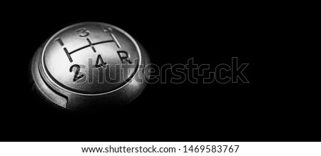close up view of car gearshift and details Stock photo © ozaiachin