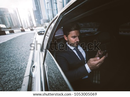 Business in Limo Stock photo © dash
