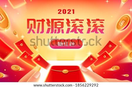 Strony czerwony kopercie komunikacji mail Zdjęcia stock © devon