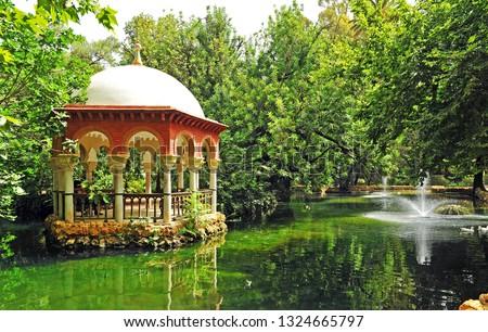 ストックフォト: 公園 · 庭園 · スペイン · アンダルシア · 市 · 自然