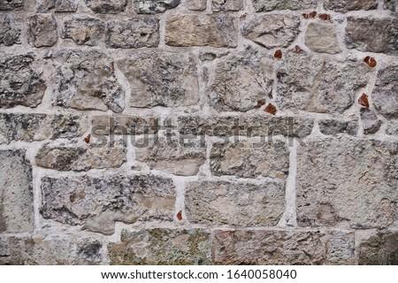 Eski taş duvar kale ev Bina arka plan Stok fotoğraf © johnnychaos