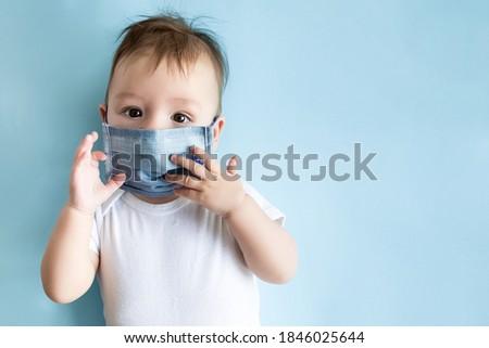 Widoku dzieci maska dziedzinie strony Zdjęcia stock © wavebreak_media
