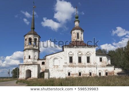 Igreja profeta Rússia cidade rua verão Foto stock © borisb17