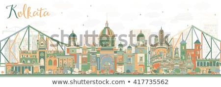 Resumen horizonte color turismo histórico Foto stock © ShustrikS