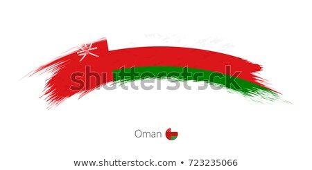 Гранж · флаг · Оман · старые · Vintage · гранж · текстур - Сток-фото © HypnoCreative
