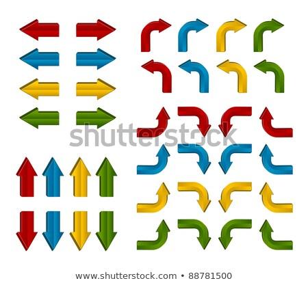 Beveled Curving Arrow Set Stock photo © cteconsulting