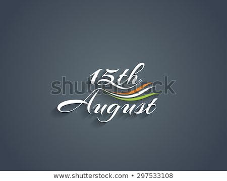 Abstrato quinze agosto texto papel de parede bandeira Foto stock © pathakdesigner