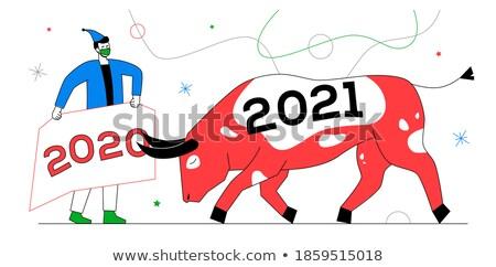 Held ox stock photo © pressmaster