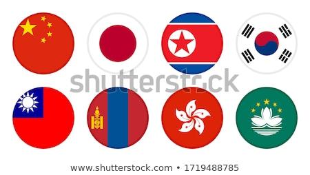 набор Кнопки Монголия красочный Сток-фото © flogel