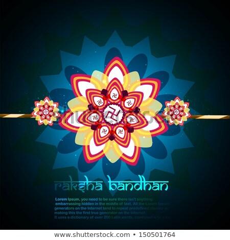 Fantastik kart mavi renkli dizayn vektör Stok fotoğraf © bharat