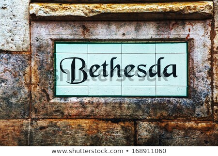 улице подписать Иерусалим Израиль город Иисус Библии Сток-фото © AndreyKr