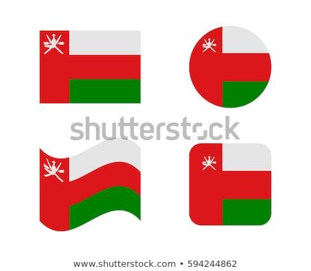 Tér ikon zászló Omán árnyék felirat Stock fotó © MikhailMishchenko