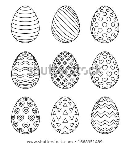 卵 · ベクトル · アイコン · 孤立した · スケッチ · 絵文字 - ストックフォト © rastudio