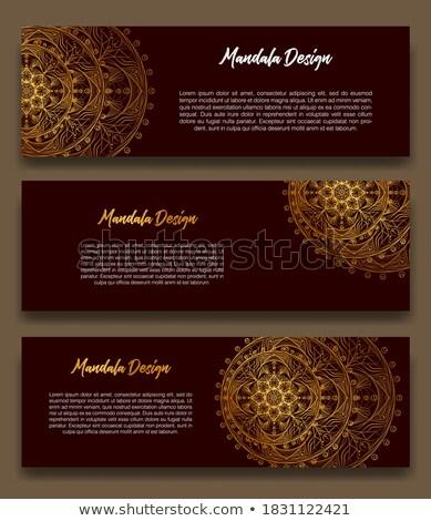 Mandala bandeira cartão vetor ioga asiático Foto stock © SArts