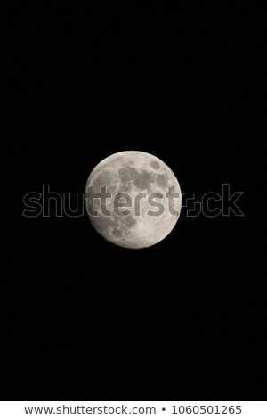 Stock photo: Waxing Gibbous Moon Portrait Photo Dimensions With Copy Space,