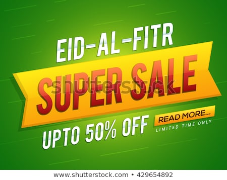 Ramadan Sale Banner Vector. Eid Background. Offer Tag. Super Sale. Illustration Stock photo © pikepicture