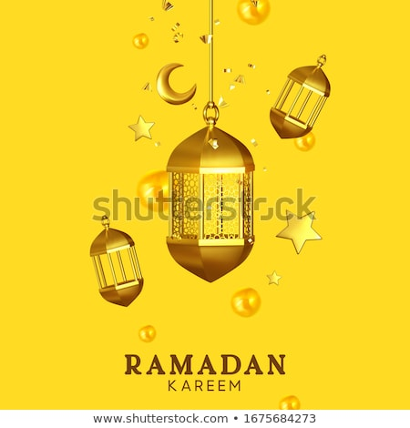 golden decorative moon with glitter ramadan kareem background Stock photo © SArts