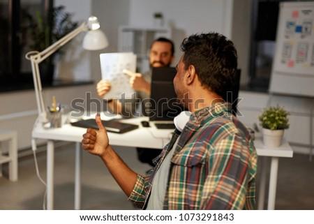 Munkatársak papírok dolgozik késő iroda üzlet Stock fotó © dolgachov