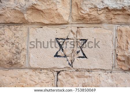 the star of david in a stone Stock photo © nito