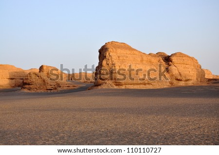 Landscape of Yardang landform Stock photo © bbbar