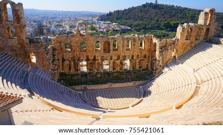photo of ancient theatre Stock photo © olira