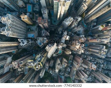 View to the skyscrapers Stock photo © Nejron