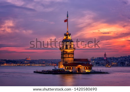 The Bosphorus, also known as the Istanbul Strait, is a strait th Stock photo © bloodua