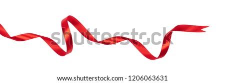 Red ribbon isolated on white Stock photo © tetkoren