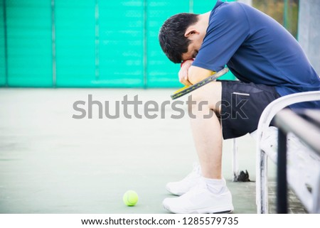 Man losing tennis match Stock photo © IS2