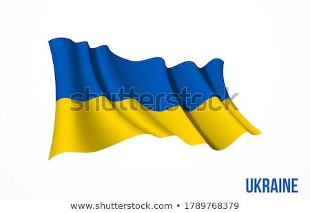 エンブレム ウクライナ 白 孤立した 3D 3次元の図 ストックフォト © ISerg