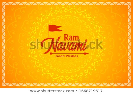 happy ram navami yellow festival card design Stock photo © SArts