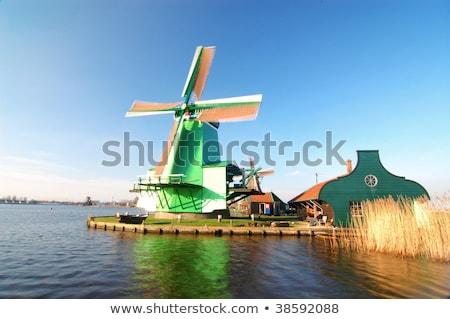 Fırıldak rüzgâr değirmen enerji güç kanat Stok fotoğraf © crisp