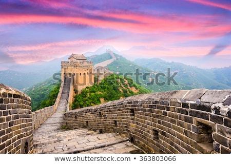 万里の長城 · 中国 · 石 · レンガ · 中国語 · アジア - ストックフォト © tab62