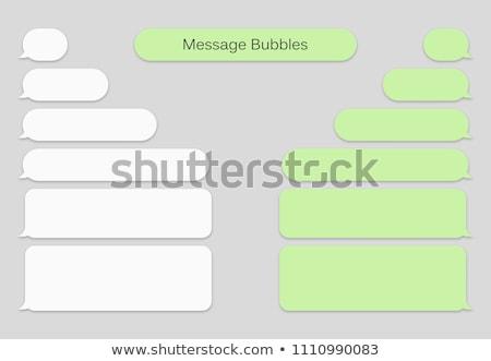 Sms メッセージ バブル 実例 デザイン ビジネス ストックフォト © alexmillos