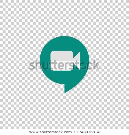 SEO Internet Sign Vector Icon Design Set 10 Stock photo © rizwanali3d