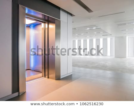 Metal office building elevator. Stock photo © klss