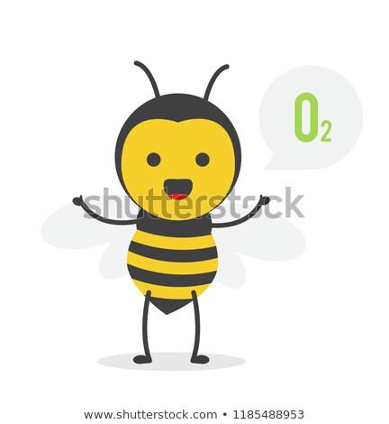 Bee · талисман · дизайна · 10 · строительство · природы - Сток-фото © lenm