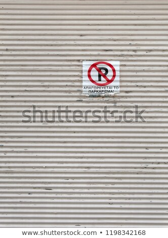 Door with no parking sign in Greece Stock photo © simazoran