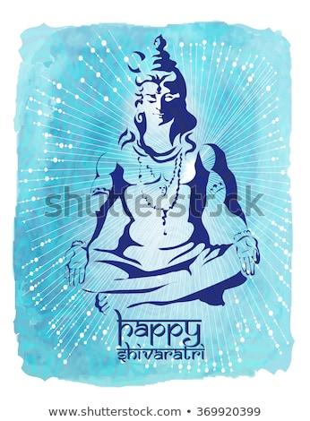Universo shiva ídolo feliz projeto fundo Foto stock © SArts