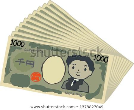 Köteg 1000 yen jegyzet illusztráció számlák Stock fotó © Blue_daemon